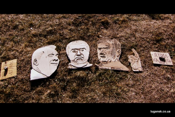 Треш-мейд - Дурилка картонный, выставка современного искусства, Луганск.