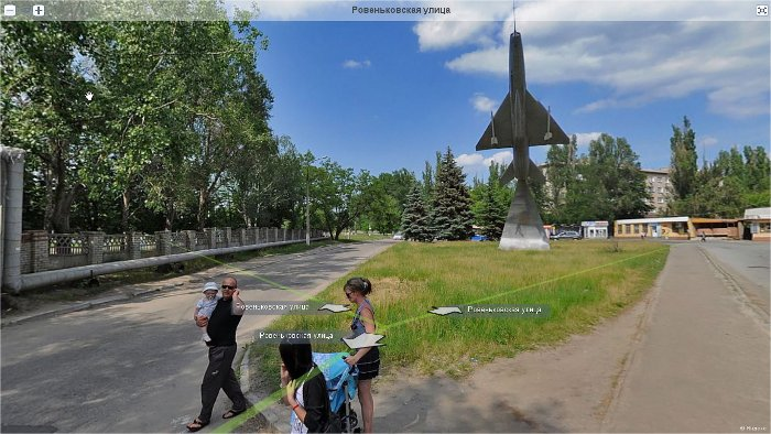 Панорамы Луганска: ВАУШ, семейное фото.