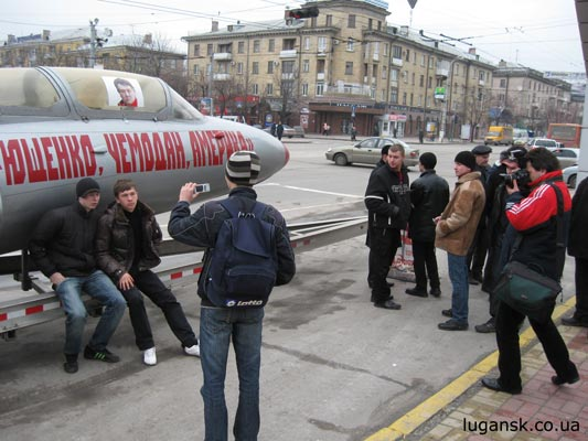 Акция КПУ по сбору средств для Ющенко в Америку