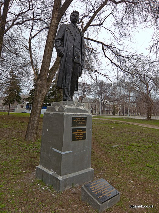 Памятник Максиму Горькому в Луганске.