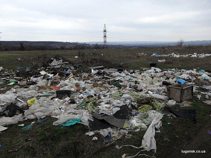 Свалка в окрестностях пос. Тепличное, Луганск.