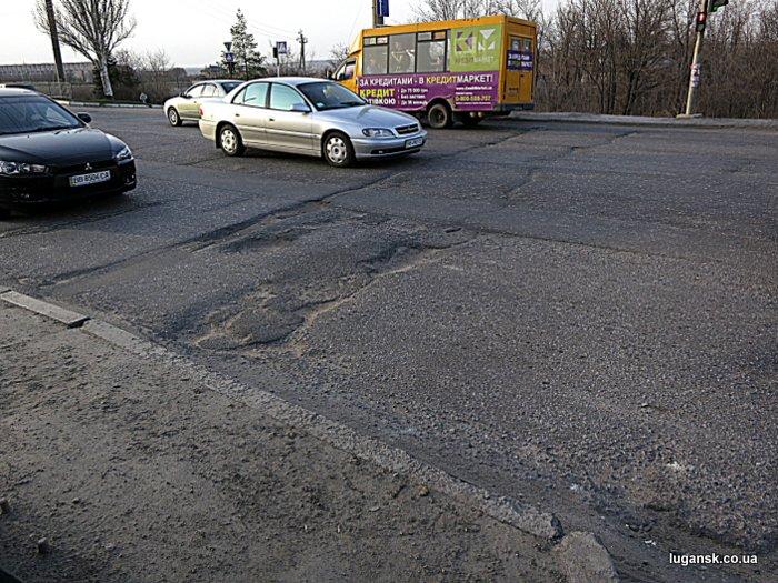 Воронки на дороге в Луганске по ул. Линева, гипермаркет Эпицентр.