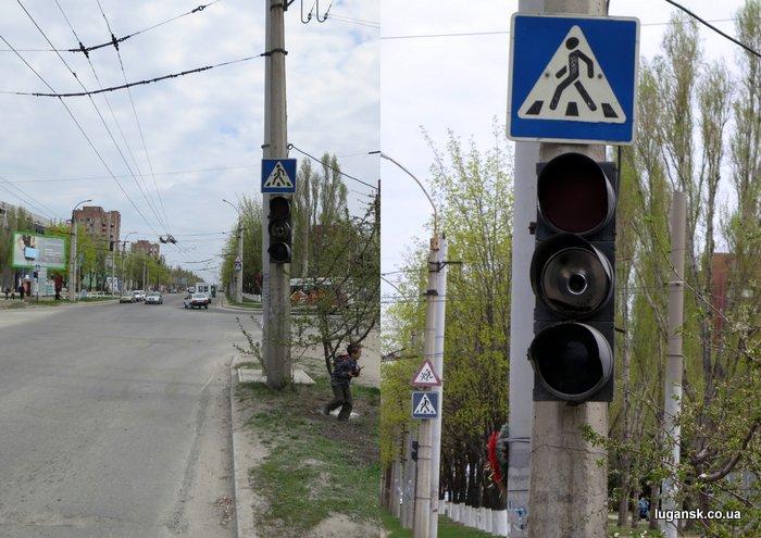 Светофор на пересечении улиц Победоносная и Черноморская в Луганске.