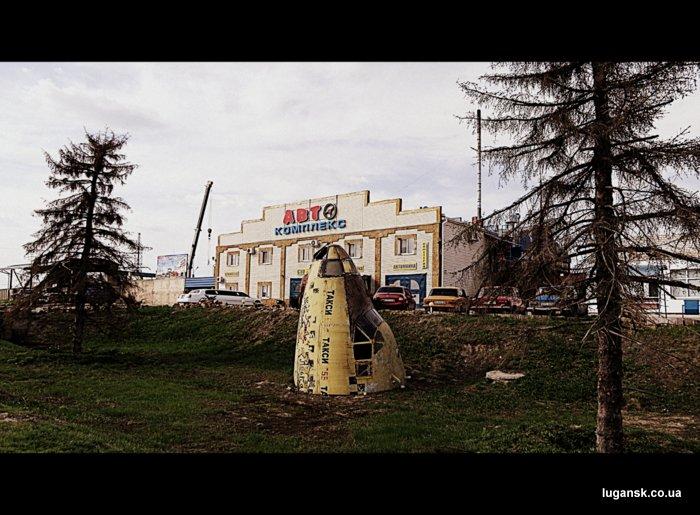Останки самолета из сквера ВЛКСМ, Луганск.