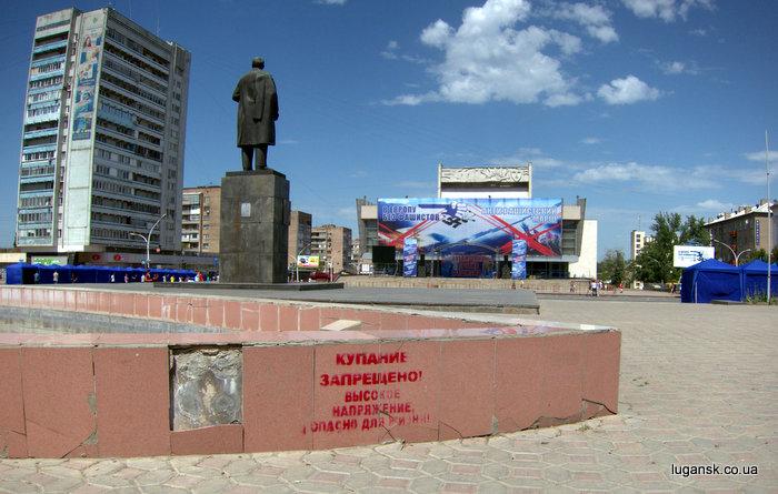 Театральная площадь, Луганск, митинг ПРУ.