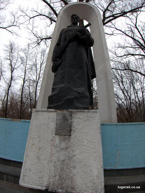 Братская могила советских воинов в парке Горького в Луганске.