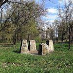 Стоунхендж в парке Горького, Луганск.