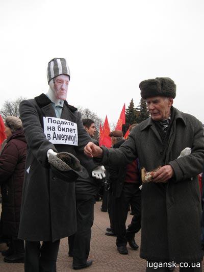 Акция КПУ в Луганске по сбору средств для Ющенко в Америку