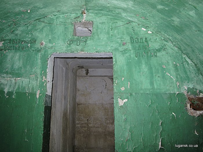 В бункере