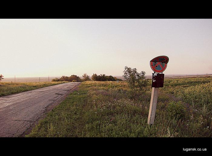 Дорога в Желтое.