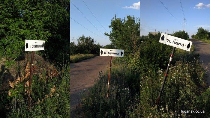 Указатели улиц в дачном кооперативе.