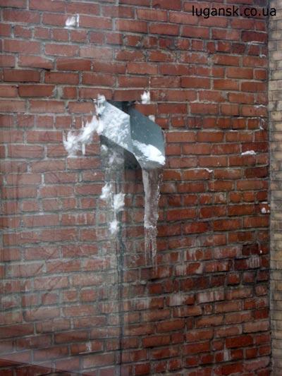 Сосулька-убийца. Луганск. Конец Февраля 2009
