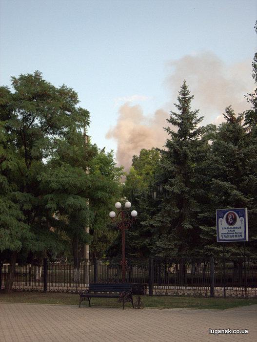 Пожар видно с ул. Советская, Луганск.