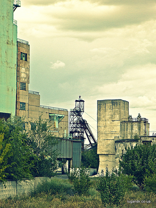 шахта Лутугинская