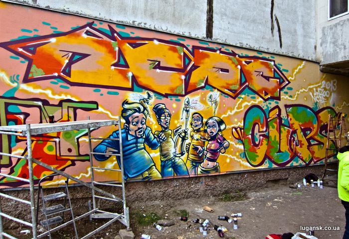граффити луганск
