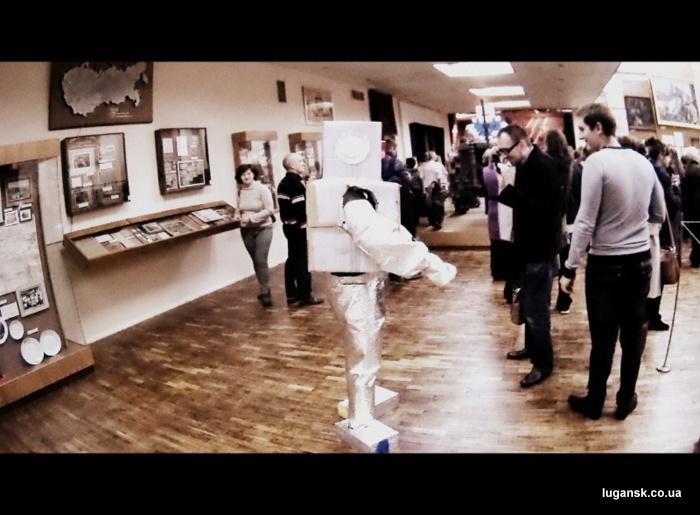 Разгерметизация музейного универсума. Луганск. Краеведческий музей.
