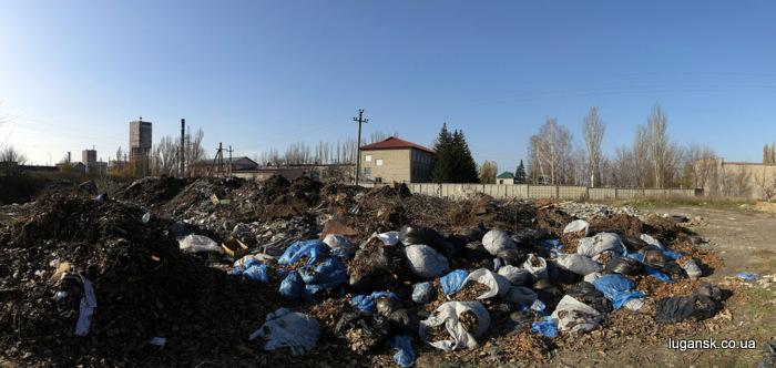 Незаконная свалка в пгт Юбилейный, Луганск.