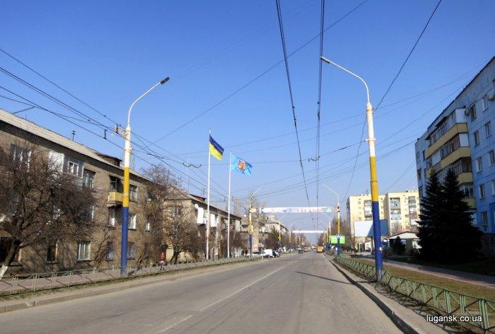 пгт Юбилейный, Луганск