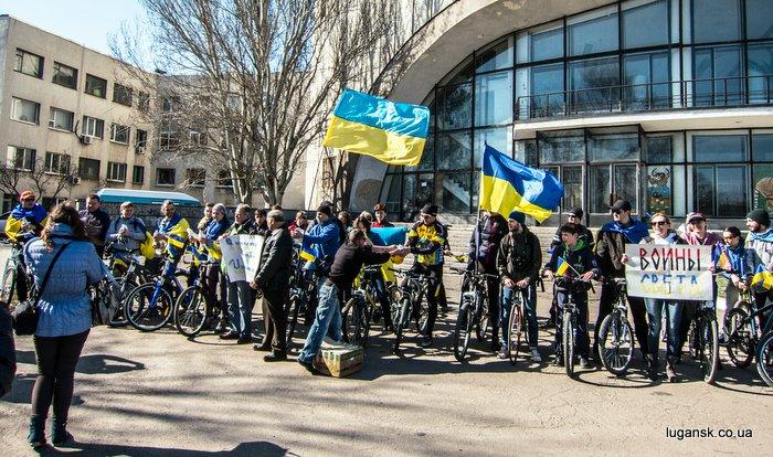 Велопробег в Луганске.