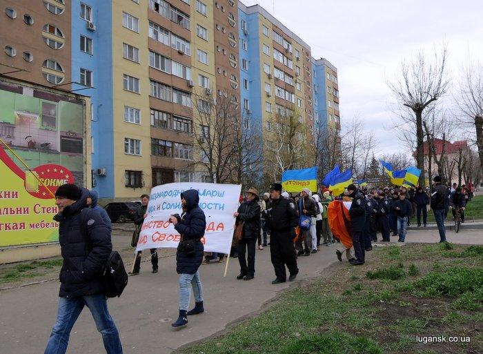Луганск марш мира.