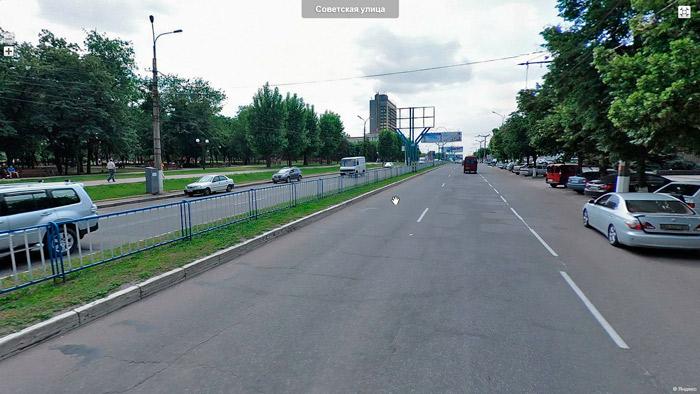 Луганск, ул. Советска, сркиншот Яндекс.Карты.