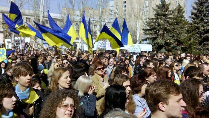 Луганск за мир и единство Украины.