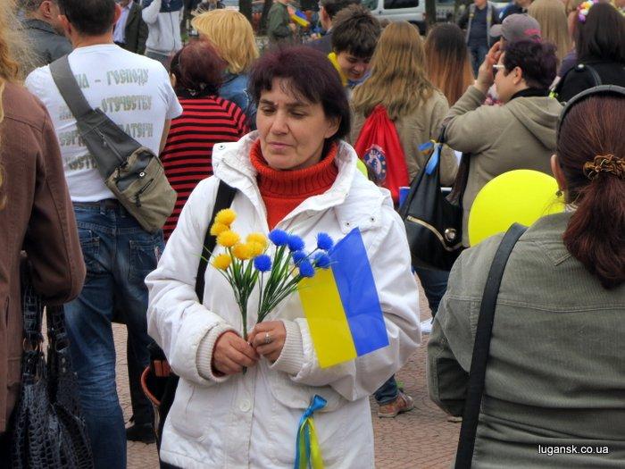 Луганск - это Украина!