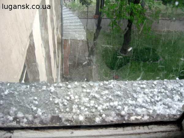 Град 25 мая 2009 г.в Луганске