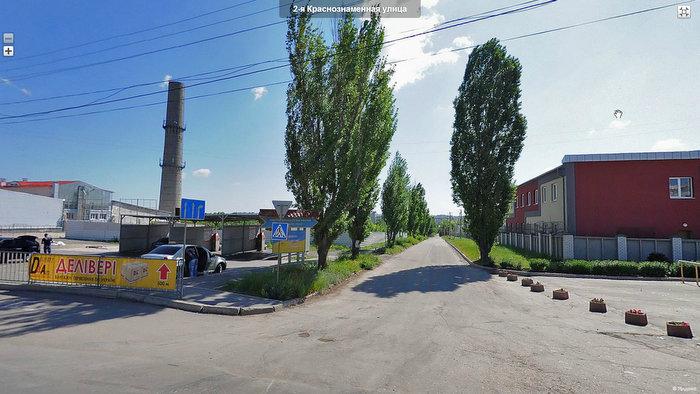 Отделение Луганск-1 компания «Деливери»