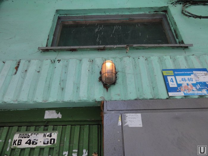 пос. Юбилейный, Луганск, дали свет