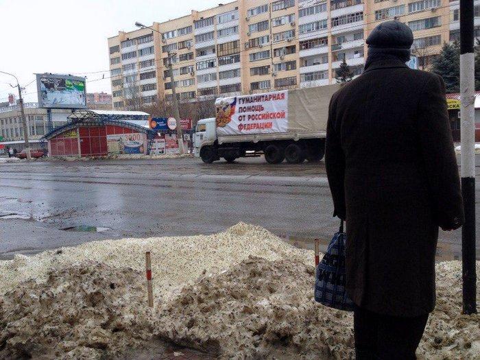 гумконвой Луганск