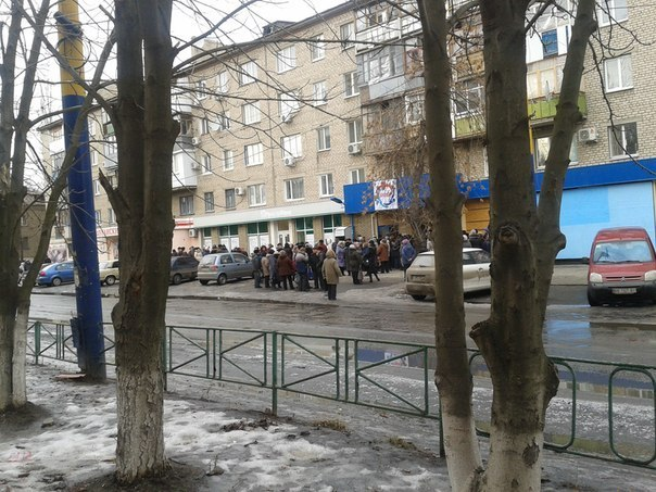Народный супермаркет АТБ Луганск Юбилейный