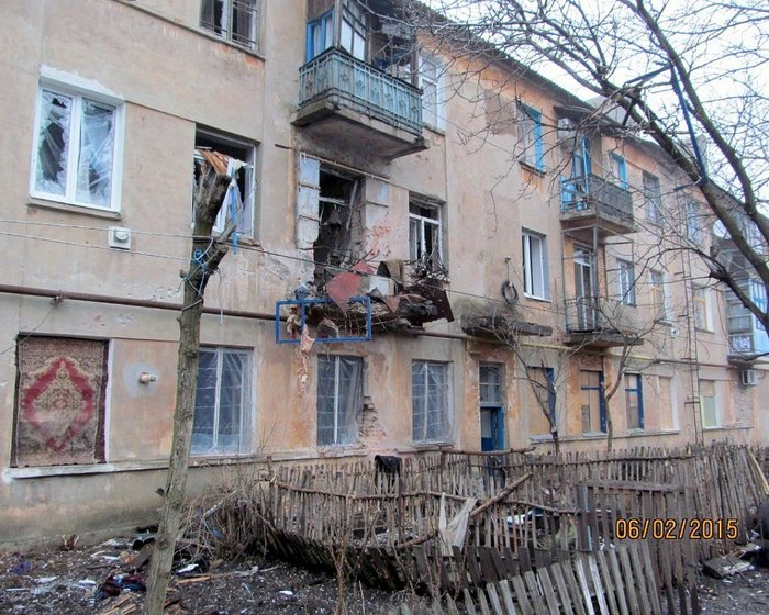 Попасная погода луганская область