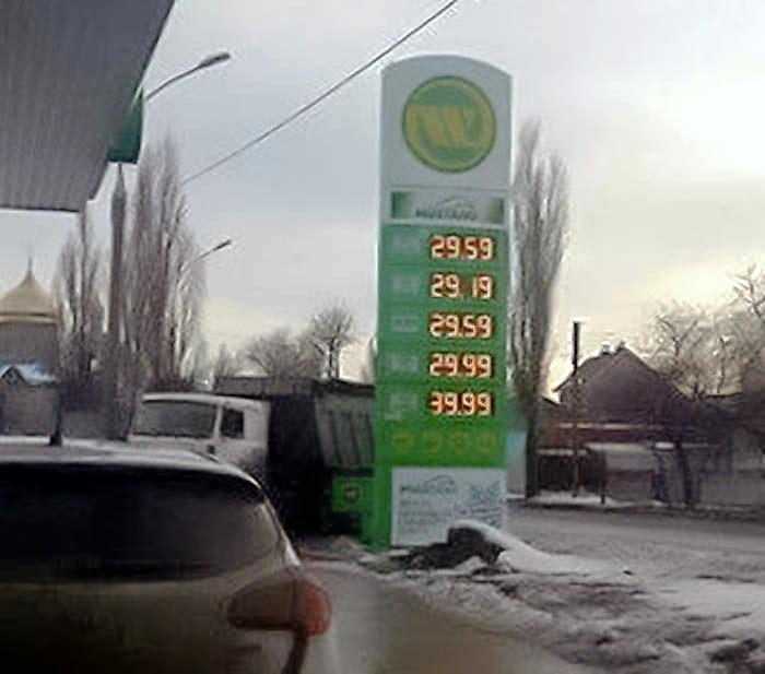 Цена бензин Луганск