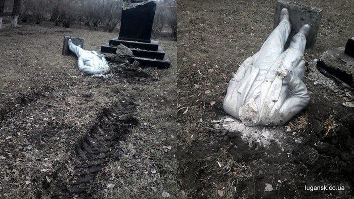 Ленин, Тошковка, упал.