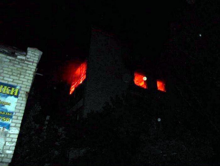 Станица Луганская обстрел 16 мая 2015 г.