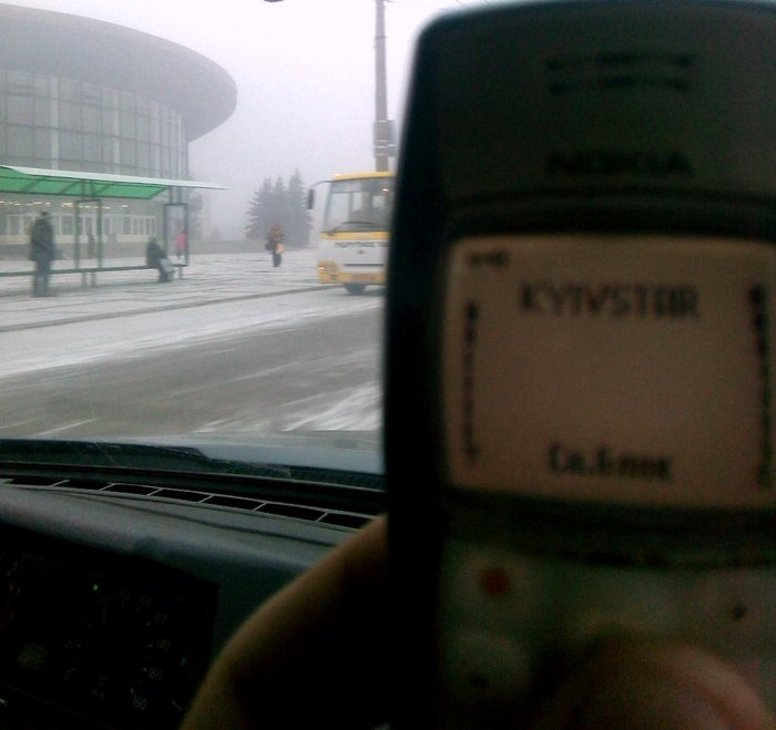 Киевстар в Луганске
