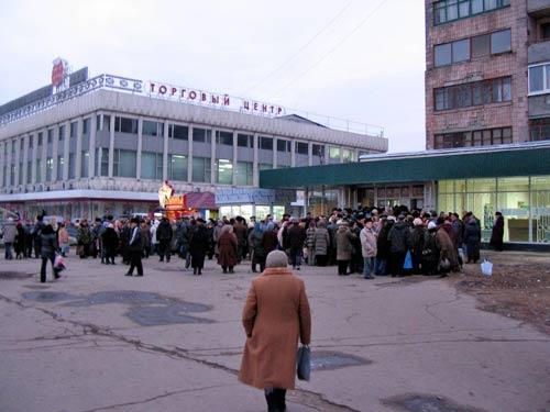 Очередь в Сбербанк, Луганск