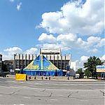 День Независимости 2009 в Луганске