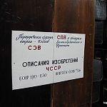 ЦНТИ в ЛНУ. Луганск