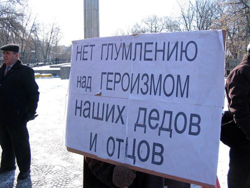 Митинг против НАТО, КПУ, Луганск