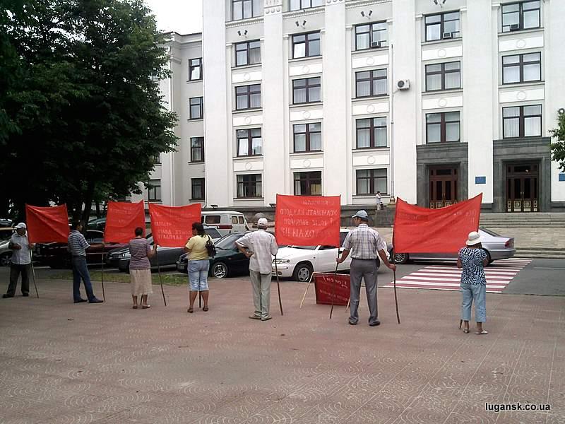 22 июня 2010 г. работники ГОАО «Шахтопроходка» требуют свою зарплату