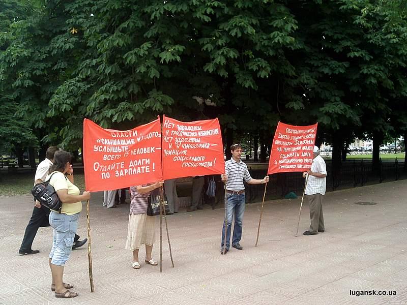 22 июня 2010 г. работники ГОАО «Шахтопроходка» требуют свою зарплату.
