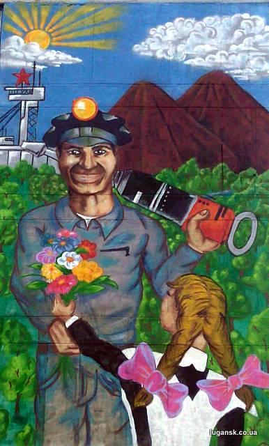 Шахтер, граффити, пос.  юбилейный, день шахтера, Луганск