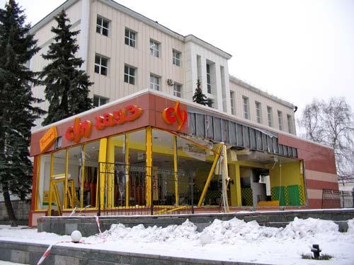 Взрыв в Суп-Хаус, Луганск
