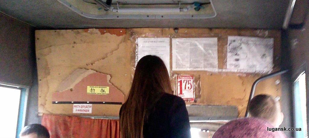 В маршрутке слева лопнул лист ДВП и качается во время движения. Скоро отломится и упадет кому-то на голову. Луганск