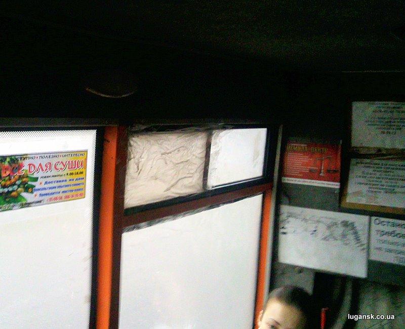 Окно заклеено скотчем и полиэтиленом в маршрутке. Луганск. Сараи на колесах.