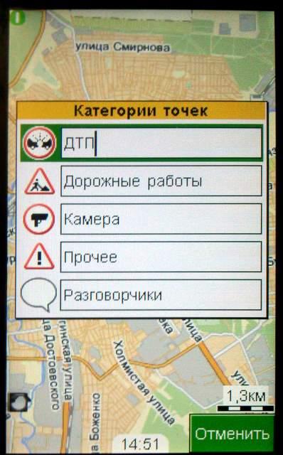 Яндекс.Карты для мобильного Луганск