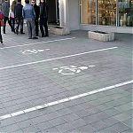 Как много инвалидов у нас посещает торговые центры?