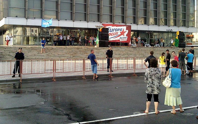 День молодежи в Луганске.